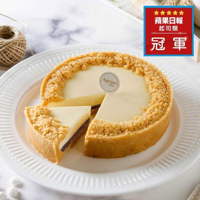 【艾波索】榛果巧克力乳酪6吋(榮獲2020蘋果日報母親節蛋糕冠軍)