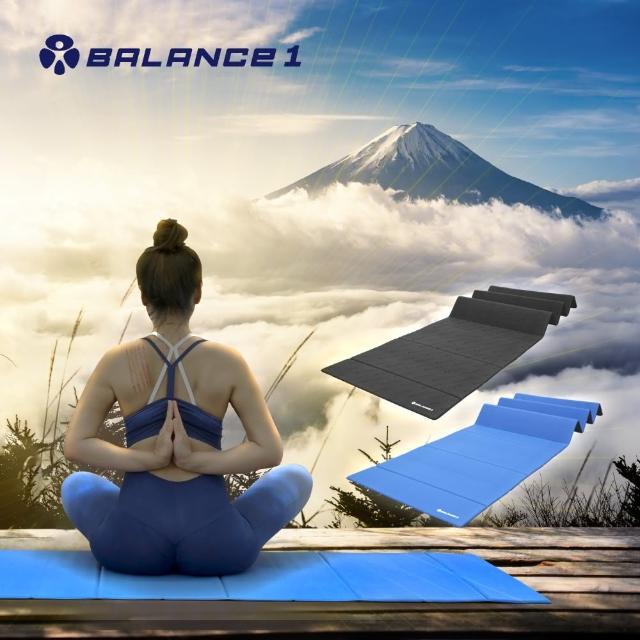 【BALANCE 1】極致平衡折疊瑜珈墊(2色可選)