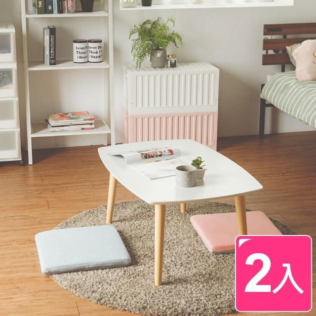 【完美主義】多功能粉嫩記憶坐墊/和室墊/椅墊-2入(二色可選)