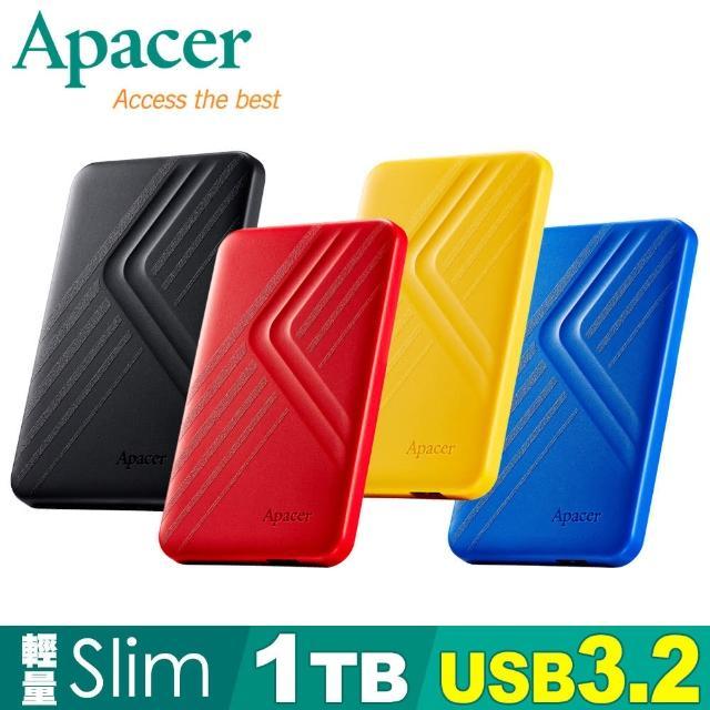 【Apacer 宇瞻】AC236 1TB USB3.2 Gen1行動硬碟