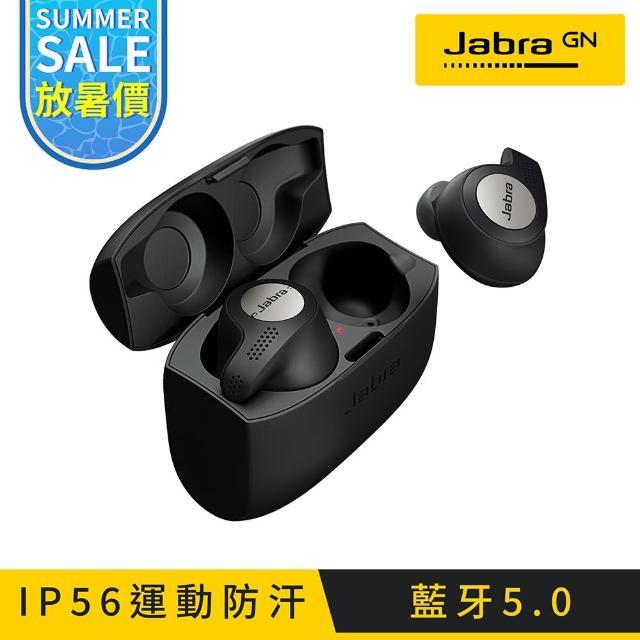 【Jabra】Elite Active 65t 入耳式真無線藍牙耳機