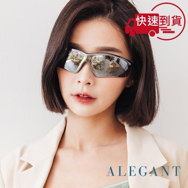 【ALEGANT】流線設計鈦銀色運動太陽眼鏡(UV400墨鏡/安全/防護/防風眼鏡/護眼首選)