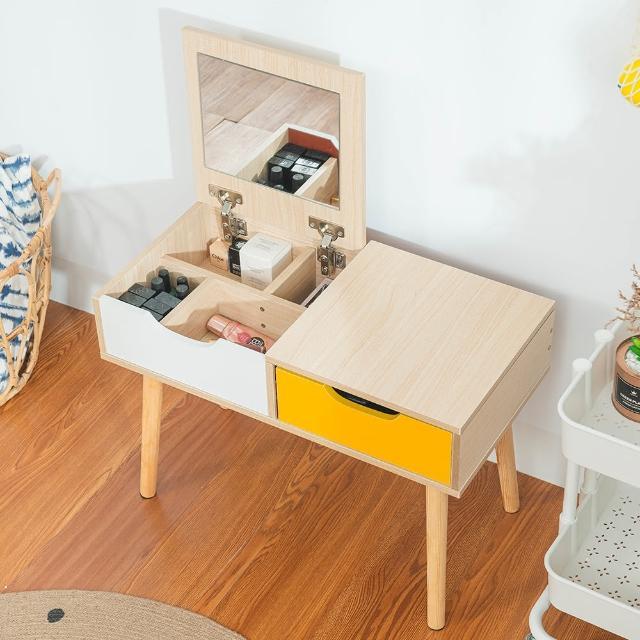 北歐風輕巧化妝桌雙抽屜收納櫃