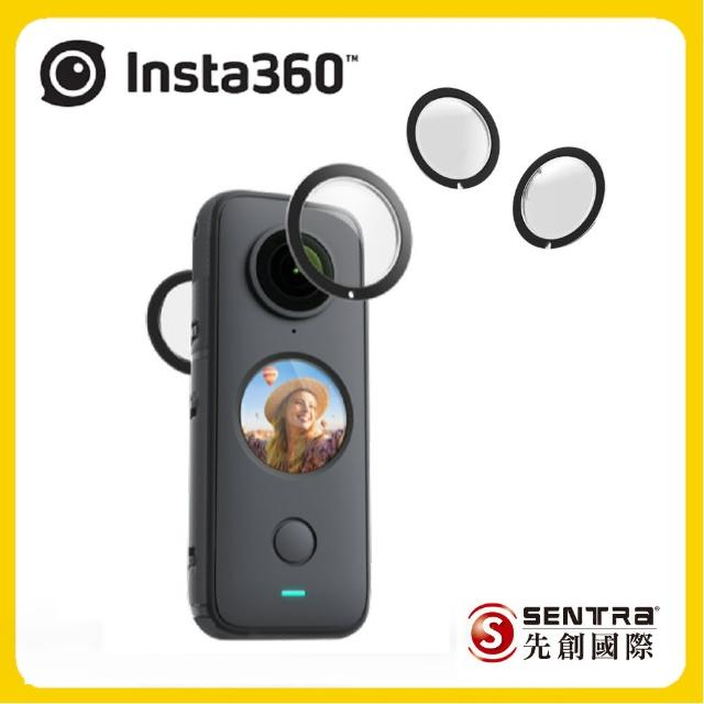 【Insta360】ONE X2黏貼式鏡頭保護鏡(先創公司貨)