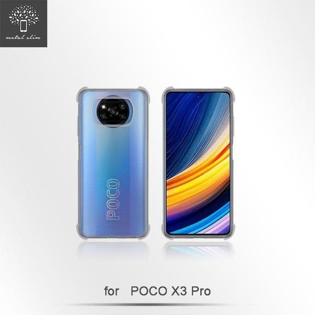【Metal-Slim】POCO X3 Pro(強化軍規防摔抗震手機殼)