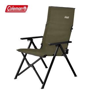 【Coleman】LAY躺椅 / 綠橄欖(CM-33808M000)