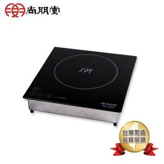 【尚朋堂】商業用變頻電磁爐SR-200T