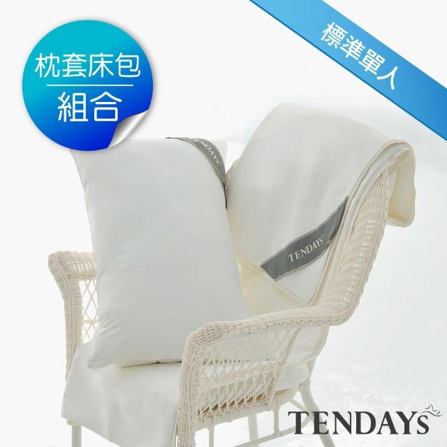 【TENDAYS】健康防蹣床包套枕套床包組合(單人兩件組-3尺+枕套X1)