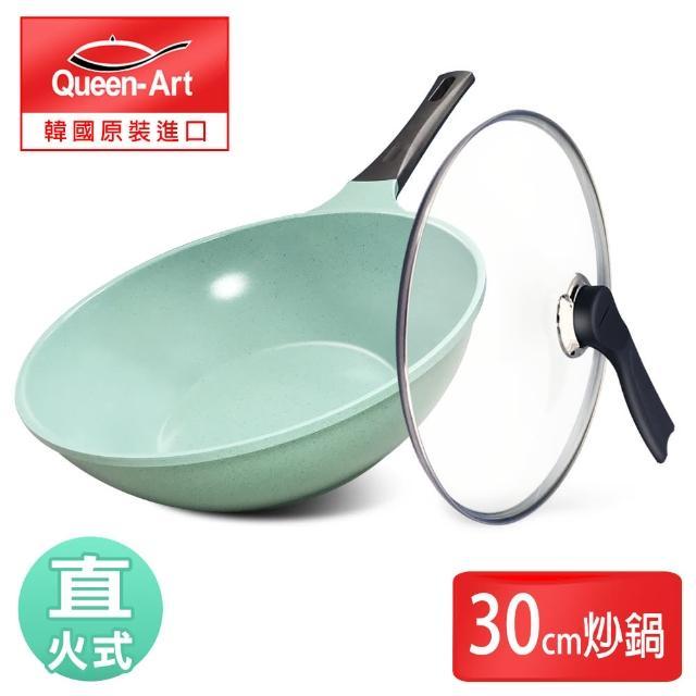 【韓國Queen Art】超硬鑄造玉石陶瓷耐磨不沾深炒鍋30CM-6件組(不沾鍋)