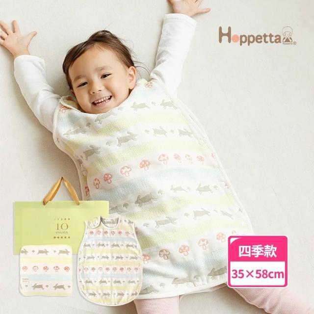 【Hoppetta】童趣森林六層紗防踢背心 嬰童版+手帕 禮袋組(momo限定)