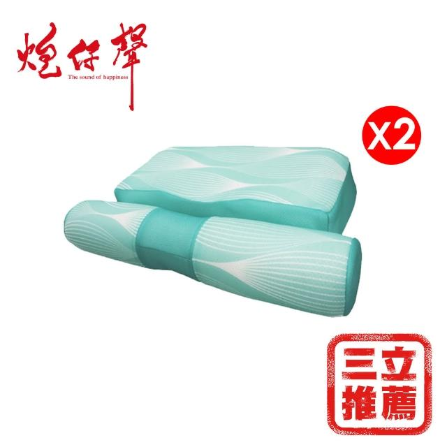 【炮仔聲】8D枕升級版 雙入組(好睡、透氣、瑜珈枕、可調式、護頸枕、瑜珈枕、水洗枕、可機洗、釋壓)-618限