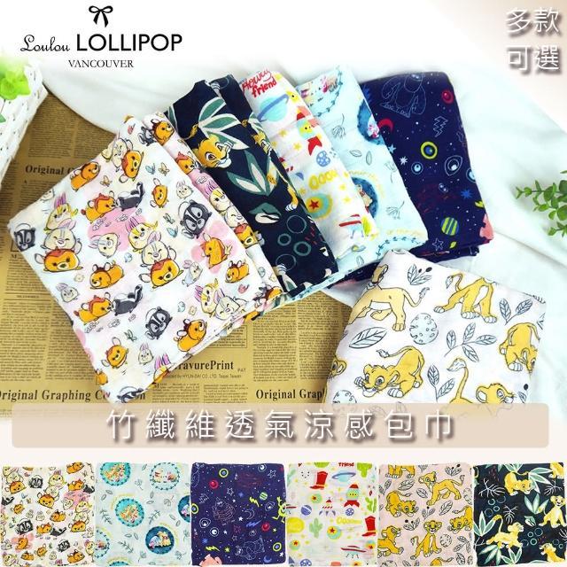 【Loulou lollipop】迪士尼限量款竹纖維透氣包巾120x120cm(多款可選)