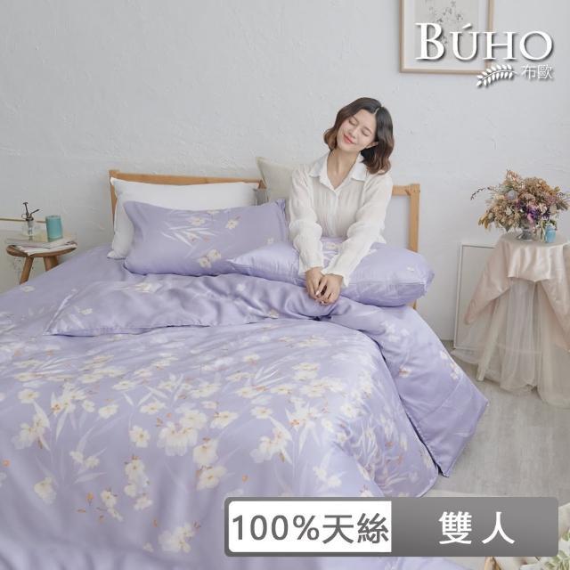 【BUHO 布歐】100天絲清新花草6x7尺雙人薄被套(多款任選)