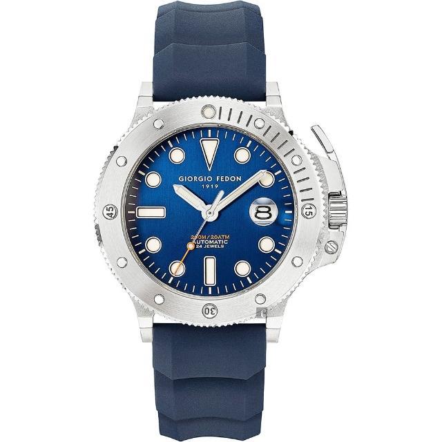 【GIORGIO FEDON 1919】藍寶石系列第二代 AQUA MARINE II 機械錶(GFCR009)