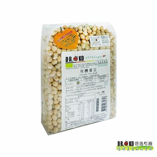 【DR.OKO 德逸】有機黃豆(500gx3入)