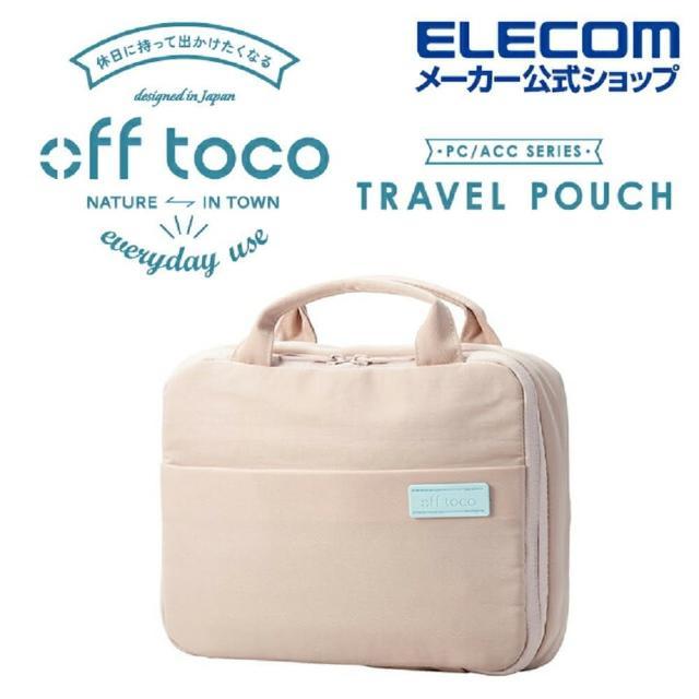 【ELECOM】OT可掛式盥洗收納包-卡其(ELBMAOF04BE)