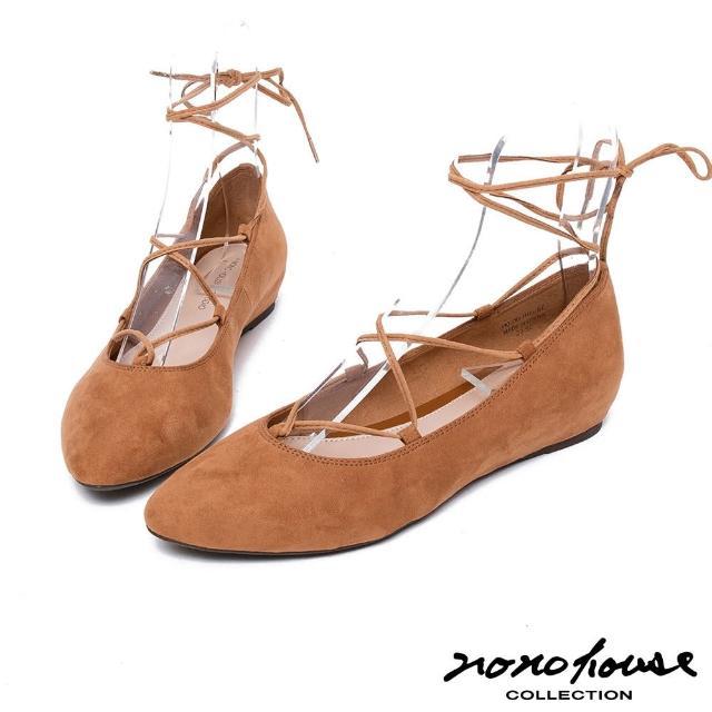 【nono house】芭蕾女伶繫帶繞踝平底鞋(卡其)
