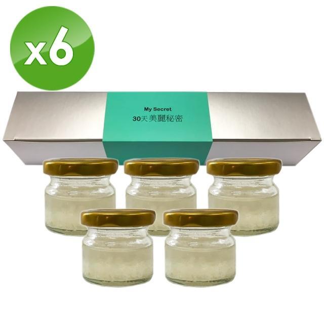 【廣珍燕窩】美麗秘密6盒組(5瓶/盒)