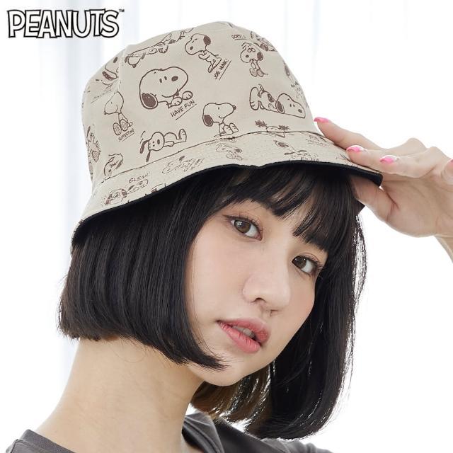 【SNOOPY 史努比】史努比日常生活雙面漁夫帽(黑/卡其)