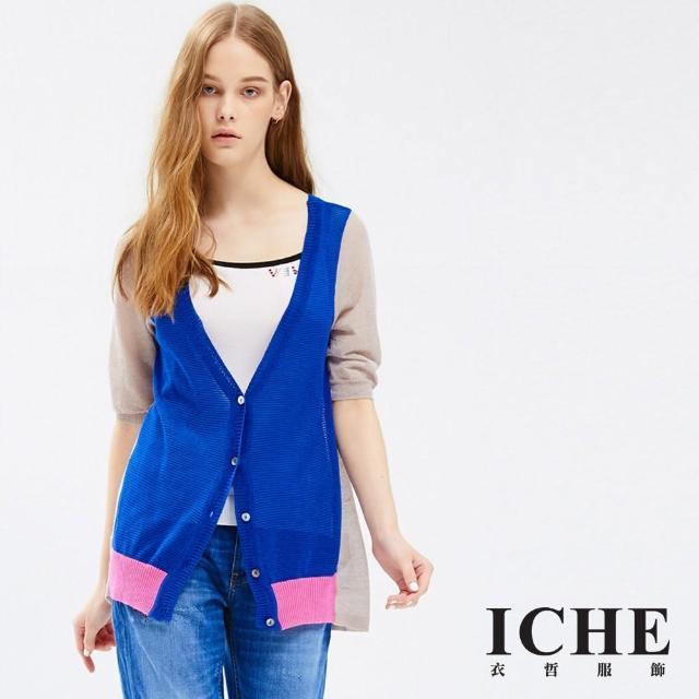 【ICHE 衣哲】對比撞色針織外套-藍