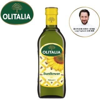 【Olitalia 奧利塔】葵花油(750ml)