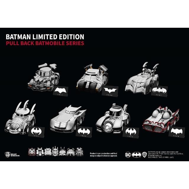 【Beast Kingdom 野獸國】蝙蝠俠系列迴力車 蝙蝠車特別版套裝組