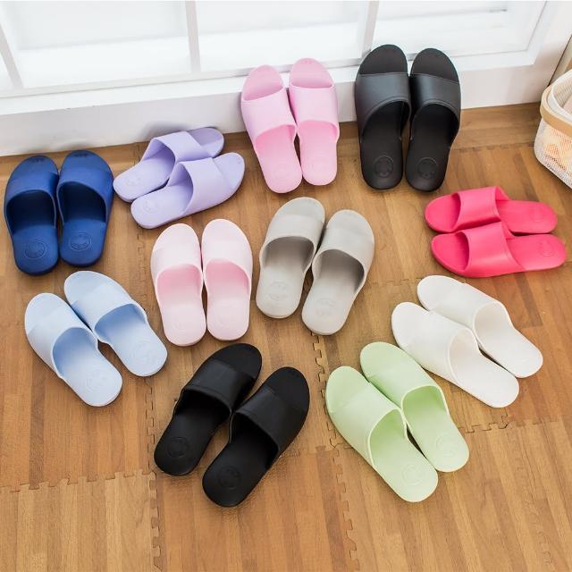 腳跟氣墊加厚加高 Q軟舒壓 腳底減壓 防滑浴室拖鞋 厚底室內拖鞋 氣墊拖鞋 男鞋 女鞋