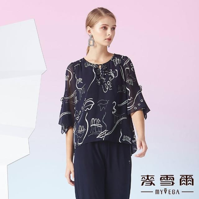 【MYVEGA 麥雪爾】抽象印花傘狀雪紡上衣-藍