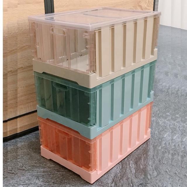 【Ashley House】特大號53*36*29cm-貨櫃多功能摺疊收納箱/整理箱-露營必備(可摺疊收納不占空間)