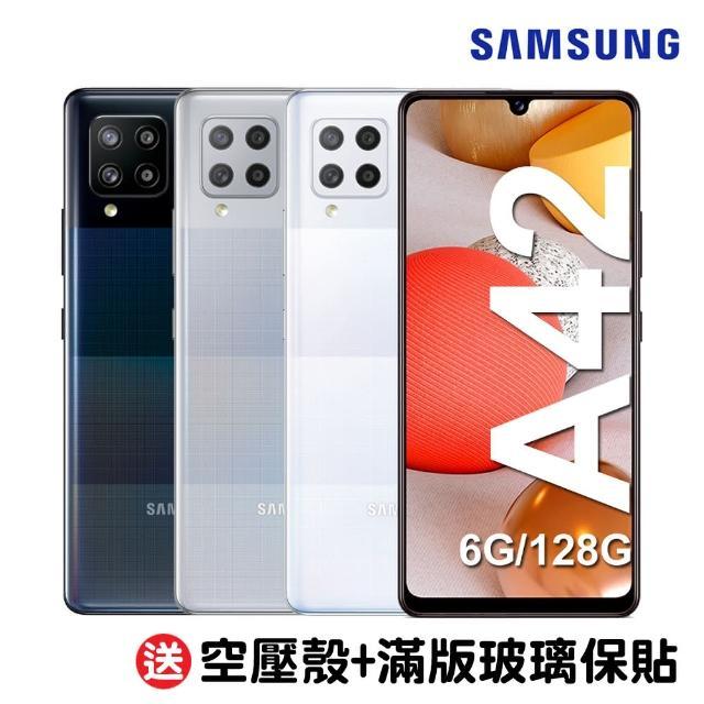 【SAMSUNG 三星】Galaxy A42 5G 6G/128G(送空壓殼+滿版玻璃保貼-附保護套)