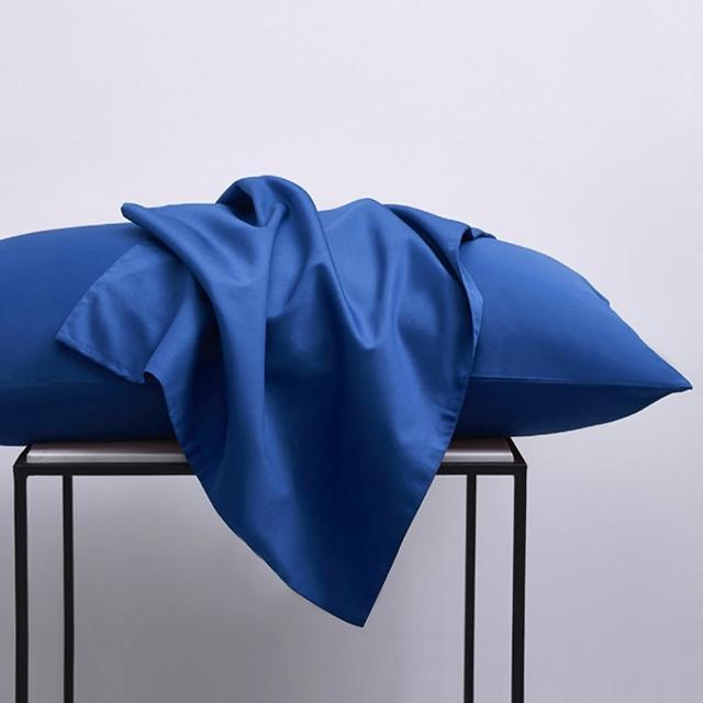 【Simple Living】精梳棉素色信封枕套 普魯士藍(二入)