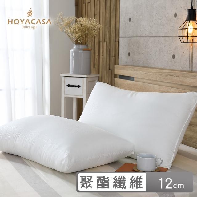 【HOYACASA】薰衣草舒眠透氣枕(二入)