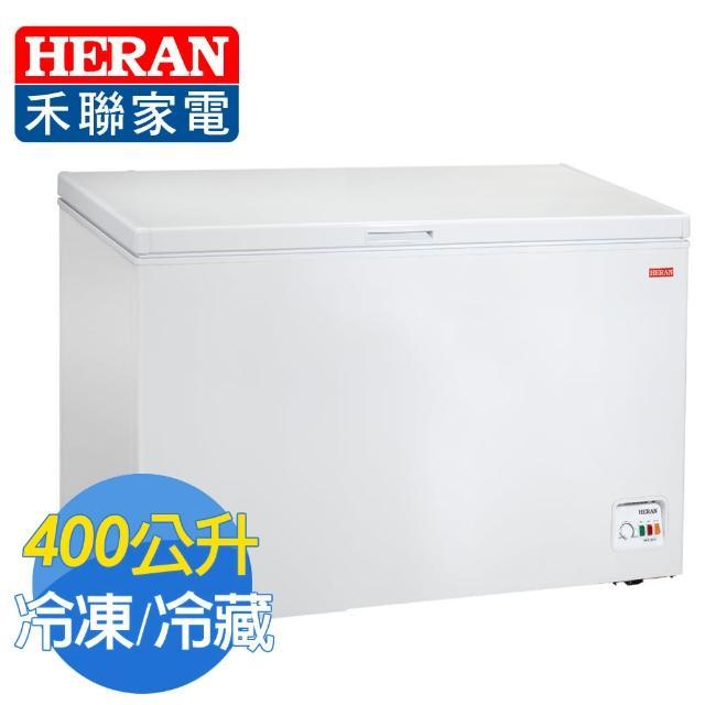 【HERAN 禾聯】400L 冷凍/冷藏臥式冷凍櫃(HFZ-4061)