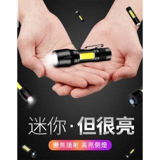 【Nick Shop】充電手電筒 附收納盒(USB充電/夾扣設計/露營/停電應急/巡邏/照明)