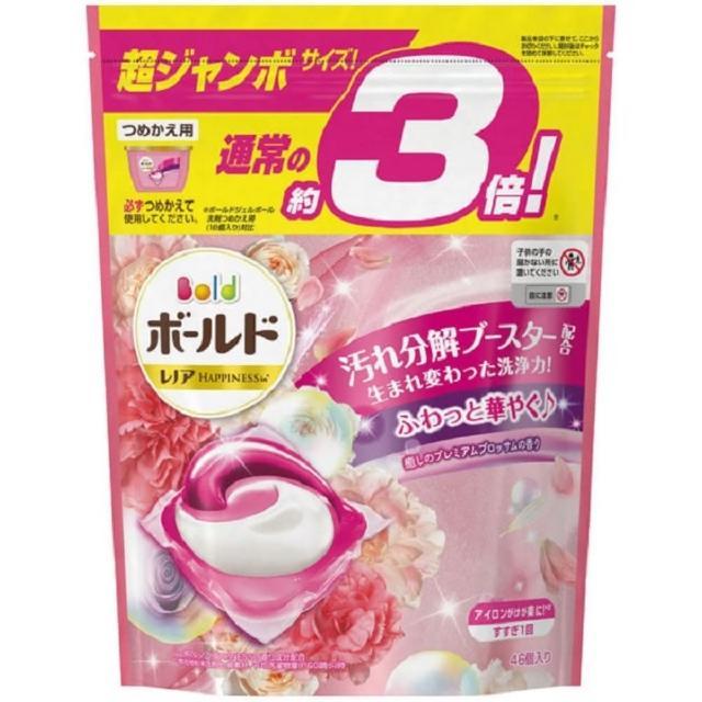 【P&G】日本版 2020最新版 第五代 3倍超強濃縮洗衣膠球 補充包46顆入-粉色花香