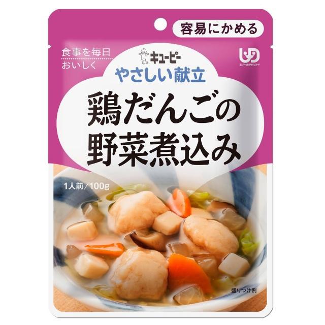 【KEWPIE】輕鬆咬免煮調理包系列(4種口味任選)