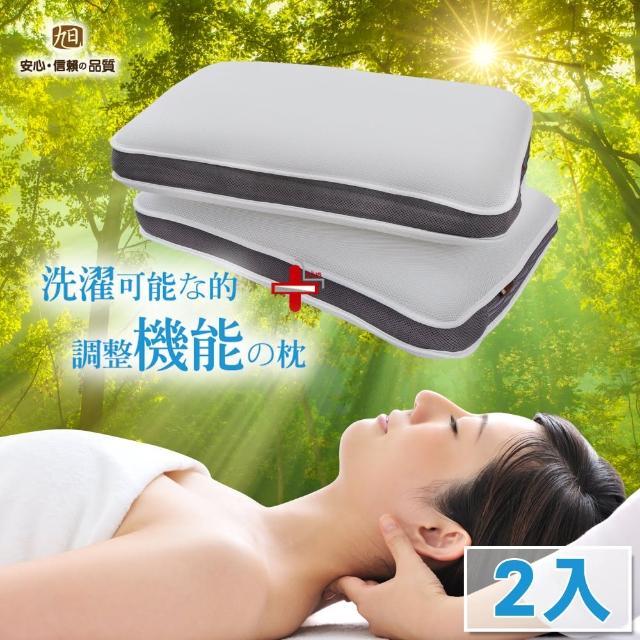 【日本旭川】可調式頸椎支撐枕-2入