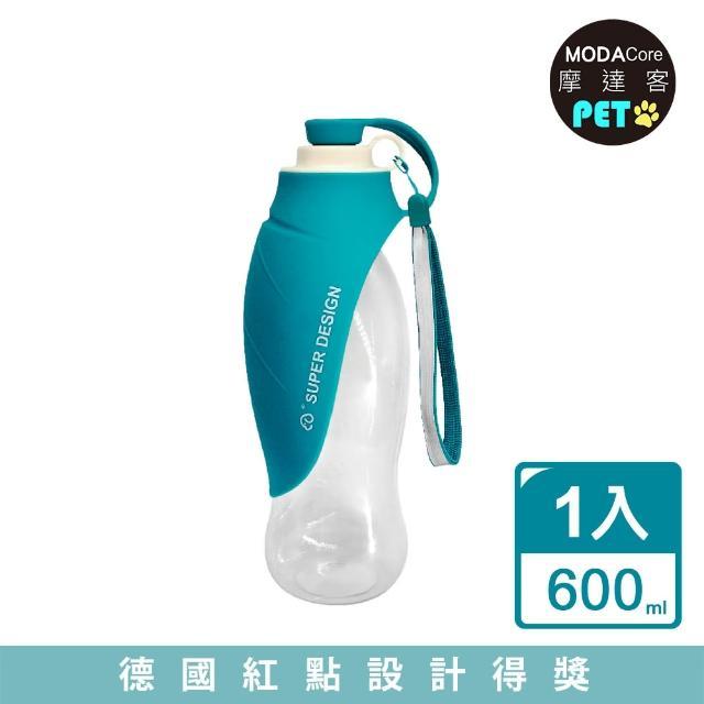 【摩達客】寵物-德國紅點設計得獎-Super SD Pets寵物樹葉折疊飲水餵水器(580ML/四種顏色可選)