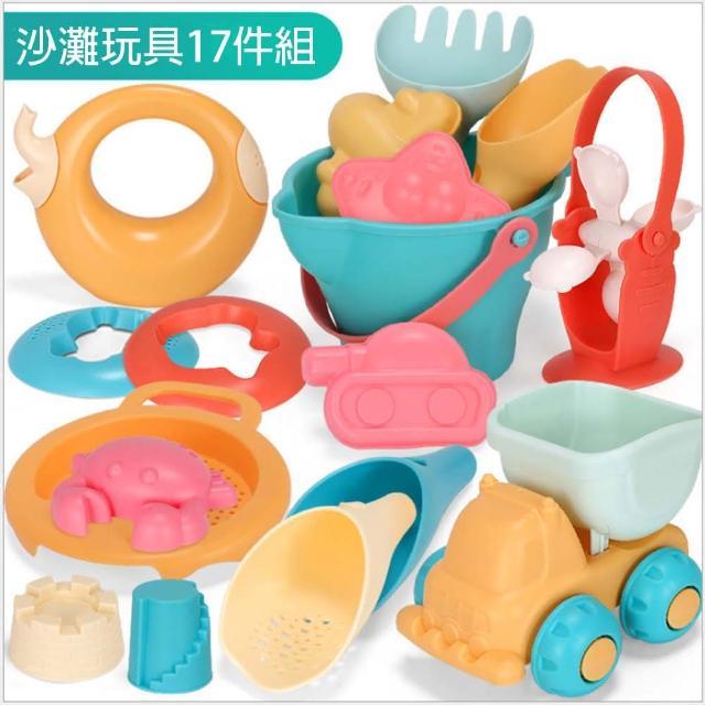 【Joy toy】夏日沙灘挖沙玩水玩具17件組(洗澡戲水玩具)