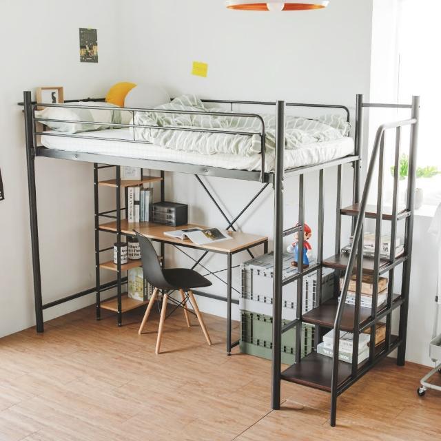 【完美主義】工業風附插座樓梯設計單人高架鐵床(二色可選)