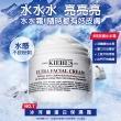 【Kiehl's 契爾氏】冰河醣蛋白保濕霜(50ml)
