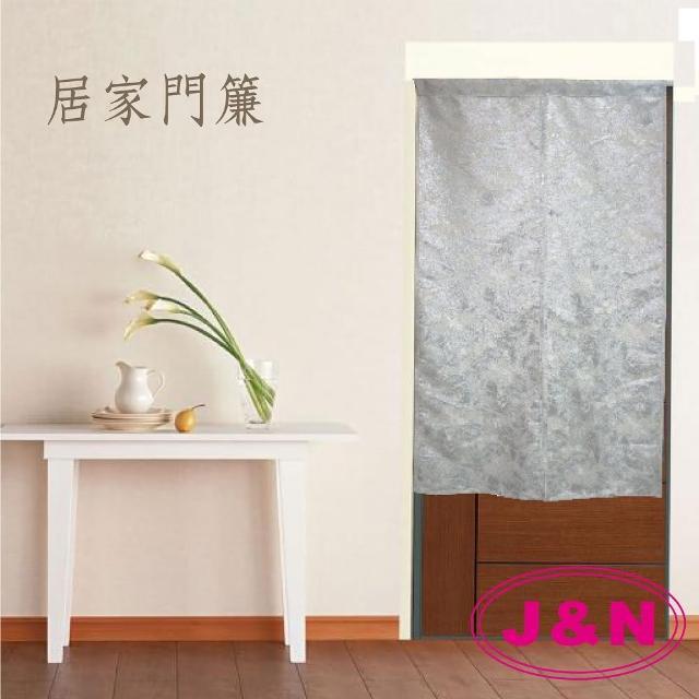 【J&N】金萱銀門簾90*150(銀色)