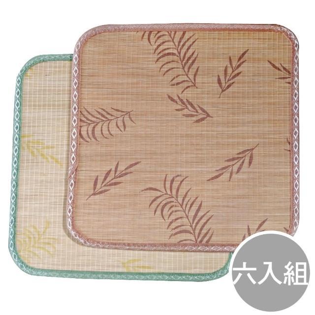 【范登伯格】艾蒙天然細竹單人坐墊/和室墊-六入組-共兩色(50x50cm)