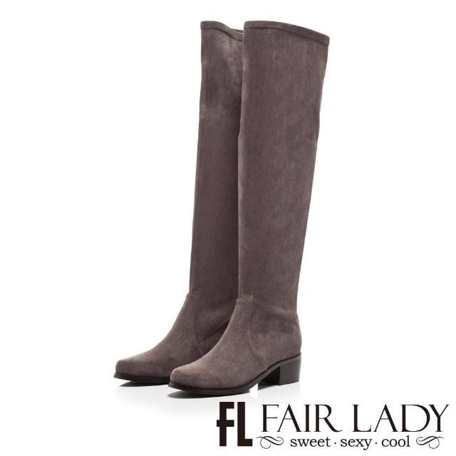 【FAIR LADY】素面彈性絨布粗跟膝上長靴(灰、822202)