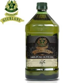 【義大利Giurlani】純橄欖油(2L)