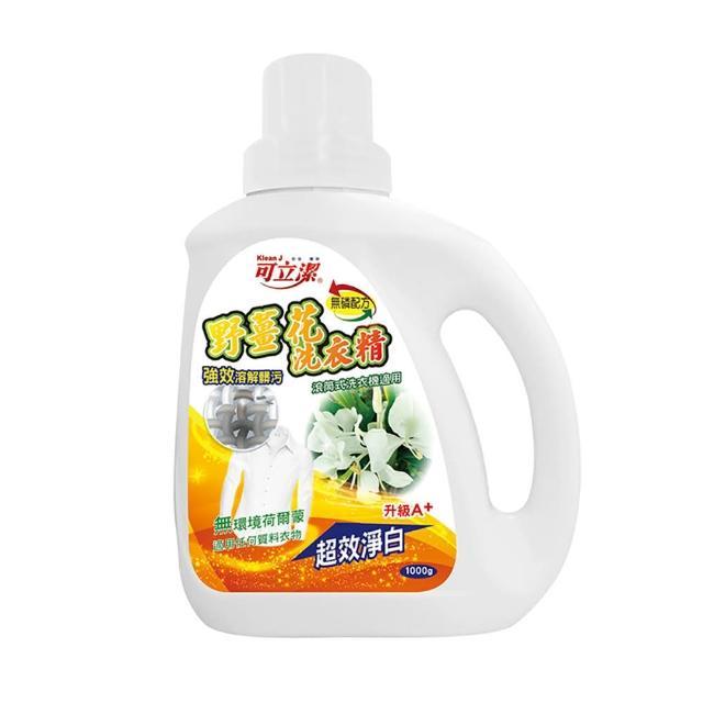 【可立潔】野薑花洗衣精(1000g/瓶)