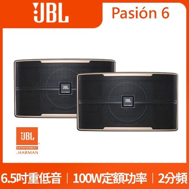 【JBL】6.5吋專業級卡拉ok喇叭(Pasion 6)