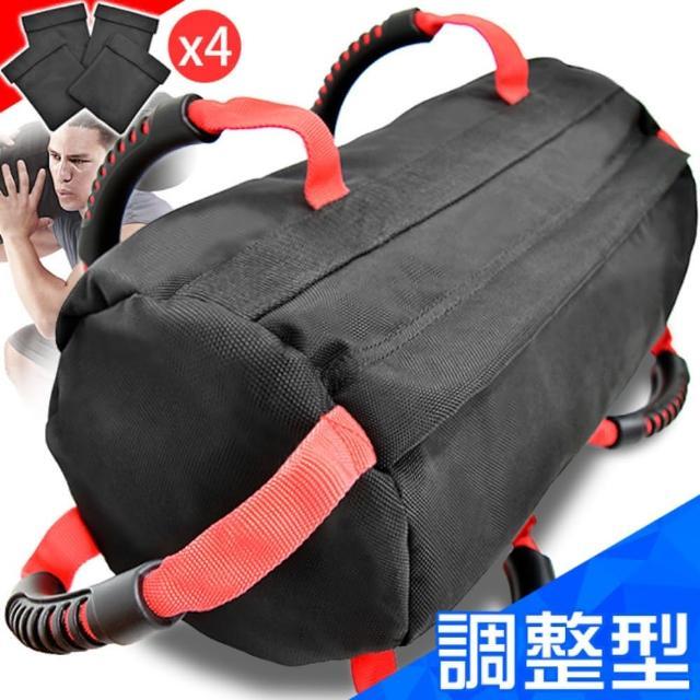 加厚調整型負重沙包袋(C109-1553)
