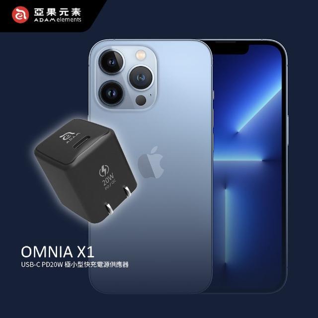 【ADAM 亞果元素】OMNIA X1 USB-C PD / QC 3.0 20W 迷你快速充電器(迷你收腳快充)