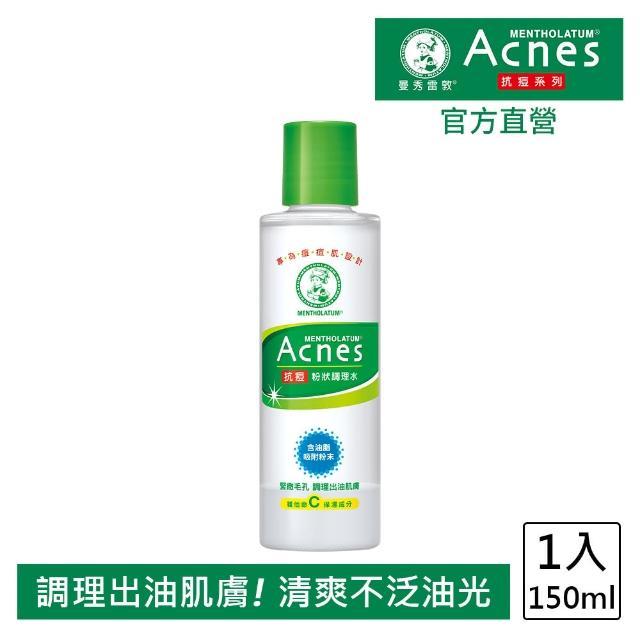 【曼秀雷敦】Acnes抗痘粉狀調理水